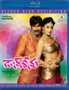 Don Seenu (Telugu Blu-ray)