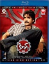 Leader & King (2 Telugu Blu-rays)