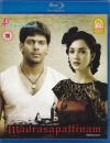 Madrasapattinam (Tamil-Bluray)