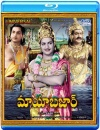 Mayabazar (Color) (Telugu-Bluray)