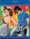 Veera & Golconda High School (2 Blu-rays)