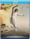 <b><font color=#000080>Vishwaroopam (Tamil-Bluray)