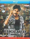 Power Star on Blurays (4 Telugu Blurays)