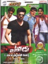 Yevadu & Mega Family Hits (100 mp3 songs)