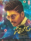Sarainodu (Audio CD)