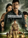Drishyam  (Hindi)