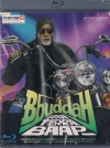 Bbuddah Hoga Terra Baap (Hindi-Bluray)