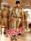 Latest Blockbusters with Gabbar Singh (6 DVDs)