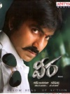 Veera (Audio CD)
