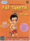 <b>Bal Ganesh Vol.1 (Hindi)
