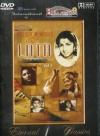 Musical Memories Of Lata Vol.2 (Hindi Songs DVD)