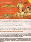 Sampoorna Ramayanam (6 DVD Set)