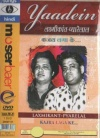 Hits of Laxmikant & Pyarelal (Hindi Songs DVD)