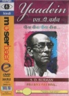 Hits of S.D. Burman (Hindi Songs DVD)