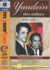 Hits of Shankar - Jai Kishan (Hindi Songs DVD)