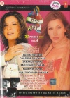 DJ HOT 32 Remix hits Vol.4 (Hindi Songs DVD)