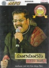 <b>Hariharan 100 Hits (100 mp3 songs)
