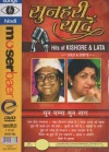Hits of Kishore & Lata (Hindi Songs DVD)