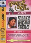Lata Duets (Hindi Songs DVD)