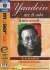 Hits of R.D. Burman (Hindi Songs DVD)