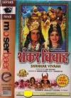 Shankar Vivaah (Hind TV Serial) (2 DVDs)