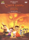 Chhota Bheem Damyaan (English & 3 Languages)