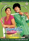KBL and Happy Days (2 Varun Sandesh DVDs)