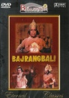 Bajrangbali (Hindi)