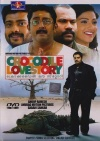 Crocodile Love Story (Malayalam)