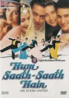Hum Saath Saath Hain (Hindi)