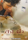 Kadal (Tamil) (English Subtitles)