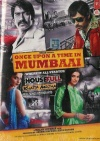 Hindi Latest Songs (Hindi Songs DVD)