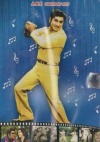 <b>A.N.R Legendary Hits (Telugu Songs DVD)