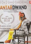 Antardwand (Hindi)
