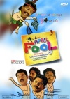 April Fool (Malayalam)