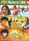 Chitram Bhalare Vichitram & 2 Other (Telugu 3-in-1 DVD)