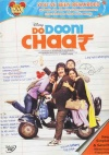 Do Dooni Char (Hindi)