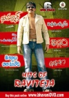Hits of Ravi Teja (6-DVD Pack)