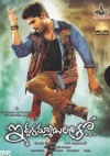 Latest Hits with Iddarammayilatho (6 DVDs)