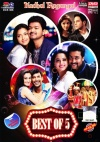 Kadhal Rangalal (Latest Tamil Songs DVD)