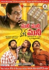 Hits of JD Chekri (3 DVDs)
