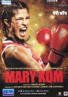 Mary Kom (Hindi)
