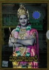 Mayabazar DTS® (Color) (Single Disc)