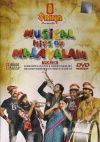 <b>Musical Hits (Malayalam Songs DVD)