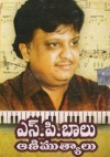 <b>S.P.Balu Aanimutyalu (Telugu Songs DVD)