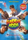 Sadda Adda (Hindi)