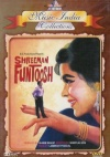 Shreeman Funtoosh (Hindi)