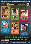 <b><font color=blue>Sound of Bhavani Vol.1 & 2 (2 DVDs)