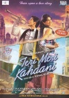 Teri Meri Kahaani (Hindi)