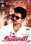 Thalaivaa (Tamil) (English Subtitles)